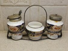 SALISBURY CHINA ENGLAND MONA PATTERN 3 PIECE CONDIMENT SET WITH METAL HOLDER