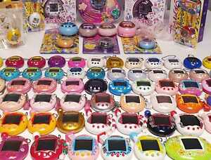 --MEGA TAMAGOTCHI LISTING--Connection ID Plus V1 V2 V3 V4 V5 V6 Bandai RARE