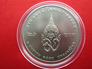 Thailand 2012, PRINCE FATHER 120th ANNIVERSARY, 20 Baht UNC (01052)