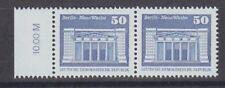 DDR 2549 I ** postfrisch Plattenfehler E von DEUTSCHE nach unten verlängert