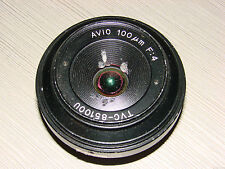 AVIO TVC 85100U 100um F4 Infrared Thermal Imager Lens For TVL Or Other Way Use
