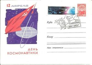 Russia Cover Space Day 1963 y Minsk