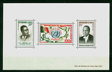 Mali 1960, United Nations, African Country Leaders,Flag and National Emblem, 408