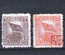 "R1380, ""Old Flag & Globe"", China Revenue Stamp 2 pcs, 1946"