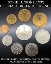 USSR CURRENCY COINS FULL SET CCCP MONEY SOVIET UNION RUSSIA VINTAGE ANTIQUE 1961
