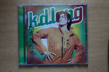 k.d. lang ‎– All You Can Eat  (BOX C8)