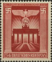 Stamp Germany Mi 829 Sc B216 1943 WW2 Fascism War Era Brandenburg Eagle MNH