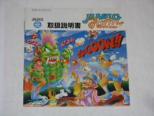 Magic John Famicom replacement manual NES Japan