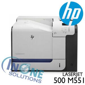 HP LaserJet 500 Color M551 [Refurbished]