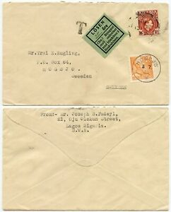 NIGERIA 1 1/2d + SWEDEN POSTAGE DUE 25 ore 1949