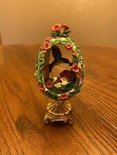 Franklin Mint House of Faberge * Hummingbird Egg *