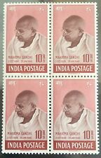 INDIA SG308 1948 GANDHI 10r PURPLE-BROWN & LAKE BLOCK OF 4 MNH EXTREMELY RARE!!