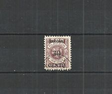 Memel, Klaipeda, Litauen 1923, Michelnr: 172 A I o, geprüft BPP, Michelwert € 20