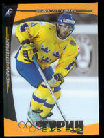 2005 Henrik Zetterberg Turin Olympics  Card 500 Made Rare