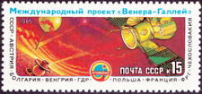 Russia - 1985 - 15 Kon Halley - Venus Space Project # 5372 Complete Set of 1 NH