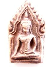 Rare and Collectable 'Phra Khun Paen' Buddhist Amulet
