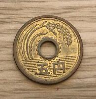 Old Japan Coin, 5 Dan, Five Dan, Japanese Coin