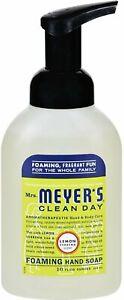 Foaming Hand Soap by Mrs. Meyer's, 10 oz Lemon Verbena