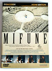 Mifune (1999) Anders W. Berthelsen, Iben Hjejle, Dogma, DVD, gebraucht