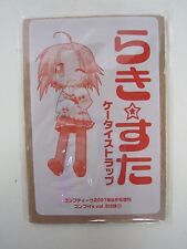Anime Comic Manga Lucky Star Promo Furoku Akira Kogami Mobile Phone Strap Japan