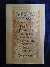 RUSSIAN 19TH CENTURY VERSE - RADUGA 1983 - H/B WITH JACKET - UK POST £3.25