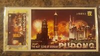 Shanghai Pudong China, Book of 20 POSTCARDS, New & Sealed. RARE. Night Scenes of