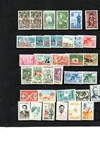 34 timbres Tunisie neufs **