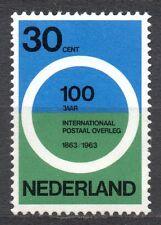 Netherlands - 1963 Postal conference centenary Mi. 799 MNH
