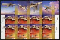 ISRAEL SET OF SHEETS  OF 8  SCOTT#1994/96 AVIATION   MINT NH