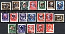 GERMANY - 1944 LAIBACH - ITALIAN STAMPS OPTED - FULL SET - MINT L HINGED