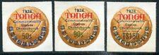 TONGA  CO75 - CO77  Beautiful  Mint  NEVER  Hinged  Set  AG