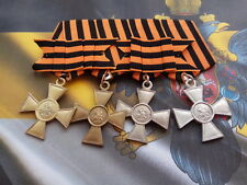 """SET OF IMPERIAL RUSSIAN MEDALS """"ST. GEORGE'S CROSS 1-4 DEGREES"""" SOLDIER. COPY"""