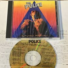 THE POLICE Zenyatta Mondatta JAPAN 24k GOLD CD D33Y3403 w/Insert STING Free S&H