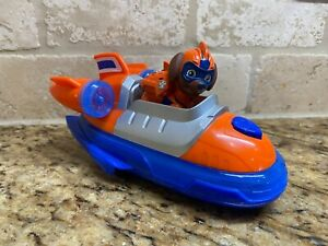 PAW Patrol Mighty Pups Super Paws Zuma's Deluxe Vehicle w/ Lights  HTF