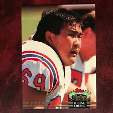 1992 Topps Stadium Club Set EUGENE CHUNG ROOKIE high #666 PATRIOTS ** MINT **