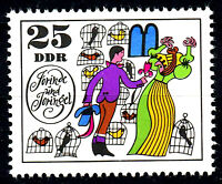 1454 postfrisch DDR Briefmarke Stamp East Germany GDR Year Jahrgang 1969