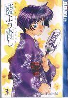 Ai Yori Aoshi Vol 3 by Kou Fumizuki 2004 TPB Tokyopop Manga