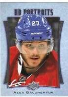 2016-17 Upper Deck Series 1 Hockey UD Portraits #P-33 Alex Galchenyuk Canadiens