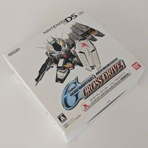 SD Gundam G Generation Nintendo DS Lite Cross Drive Limited Edition JPN Like New