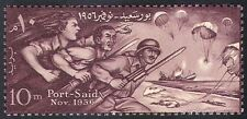Egipto 1956 Port Said/soldados del Ejército// paracaídas/Militar/batallas 1v (n25287)