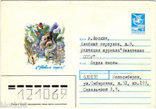 1989 Russian Soviet letter cover HAPPY NEW YEAR Two Bunnies and two Birds