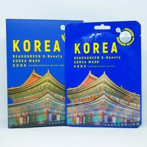 Beauugreen K-Beauty Korea Mask Gung 23g x 10pcs Elasticity Moisturizing Soothing