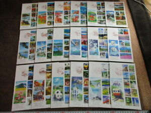 Japan Stamp First Day Cover FURUSATO Stamp 18 Covers (旅の風景)  2008~2013