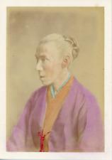 Japon, Portrait d'un homme , ca.1880, vintage albumen print Vintage albumen