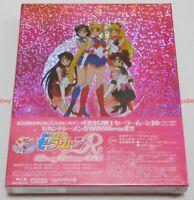 New Pretty Guardian Sailor Moon R Blu-ray Collection Vol.1 Japan F/S BSTD-9679