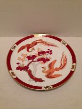 Oac Okura 1979 Franklin Porcelain Plate Japan