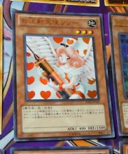 YUGIOH JAPANESE ULTRA RARE HOLO CARD CARTE BE02-JP137 Injection Fairy Lily **