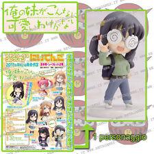 Ore no Imouto ga Konna ni Kawaii Toys Works Coll 2.5 figure nendoroid Saori