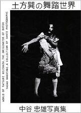 Tatsumi Hijikata Butoh world - Tadao Nakatani Photos large book - 2003/3 1960s a