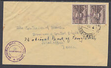 Bangladesh, Pakistan Sc 134a on 1972 Cover to Dacca